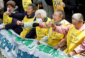 Japan's Uphill PR Battle