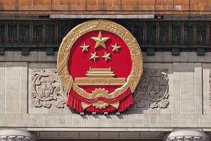 Xinjiang Party Secretary Talks Terrorism After Kunming Attack