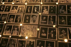 Remembering Taiwan's White Terror