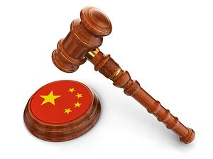 China's Legal Reform: A Balancing Act
