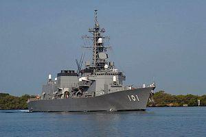 How China Strengthens Japan's Navy