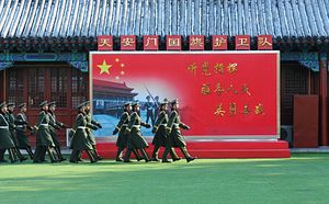 China Creates New Military Reform Leading Group
