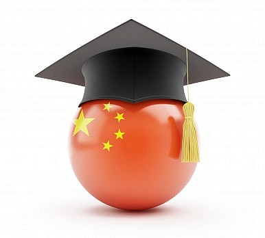 Are US-China Academic Exchanges Worthwhile?