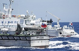 Taiwan Asserts Itself in East China Sea