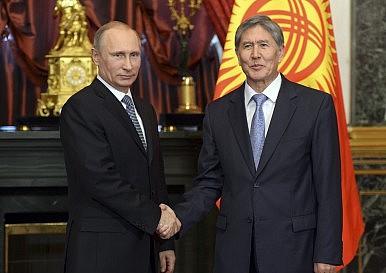 Kyrgyzstan: The Next Ukraine?