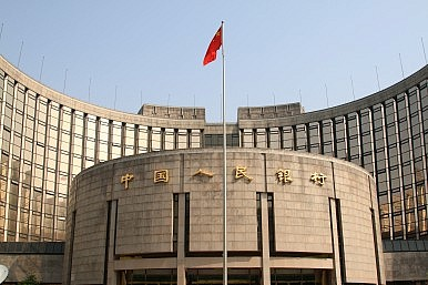 China's Interest Rate Liberalization Plans