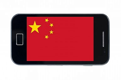 China's Sudden WeChat Crackdown