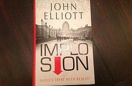 Implosion: Cataloguing Modern India