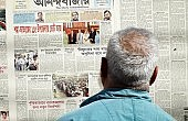 Bangladesh's Media: Development and Challenges