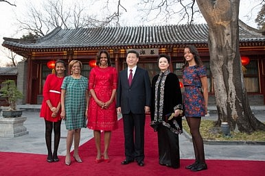 Michelle Obama's China Trip