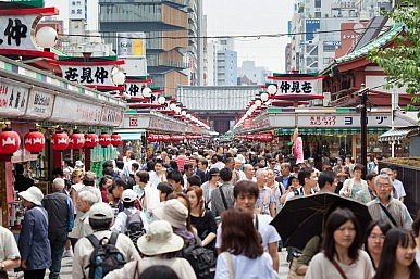 Shopping Sprees, 'Gold Rush' Ahead of First Japanese Sales Tax Hike in 17 Years