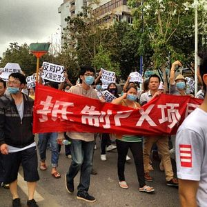 Guangdong's Environmental Protests Turn Violent