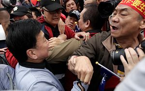 The Taiwan Protests: Regional and Economic Implications