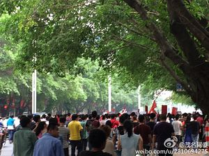 Maoming Protests Continue in Southern China
