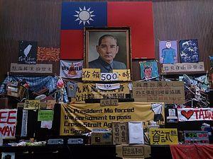 Protestors to Leave Taiwan's Legislature on Thursday