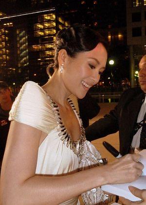 Chris Martin Works Magic with Ziyi Zhang