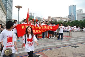 Overseas Chinese and the Crimea Crisis