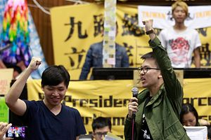 How Technology Revolutionized Taiwan's Sunflower Movement
