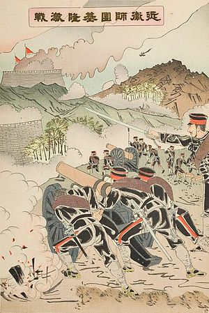 How a 120-Year-Old War Is Driving China's Military Modernization