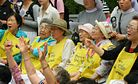 Japan, South Korea Set Up Diplomatic Channel to Address 'Comfort Women' Issue