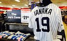 Masahiro Tanaka: An Impressive Start with the Yankees