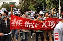 Guangdong's Environmental Protests Turn Violent