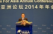 The Boao Forum and China's Play for Regional Leadership