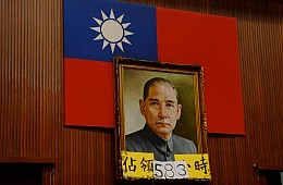 Sunflowers End Occupation of Taiwan's Legislature