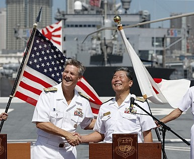 Dangerous Neighborhoods: U.S.-Japan Naval Cooperation