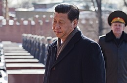 China's National Security Strategy