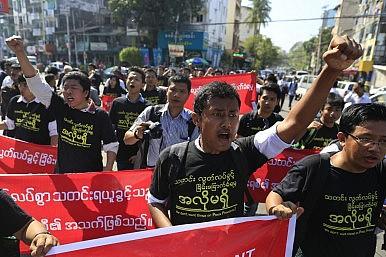 Myanmar's 'Black Page' Media Protest