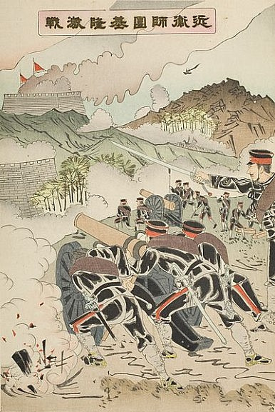 Chinese Strategists Reflect on the First Sino-Japanese War