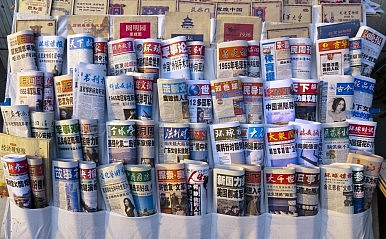 The Decline of Independent Journalism in China