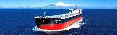 Japanese Shipping Firm Pays WW2-Era Debt