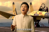 China's Aircraft Carrier Stars in New Music Videos