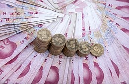 The Renminbi Goes Abroad