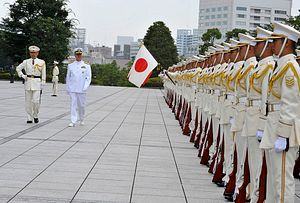 Recommendations for the Future Balance of U.S.-Japan Relations