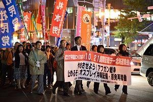 New Komeito Stalls on Collective Self-Defense
