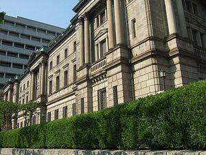 BOJ Hints at Tapering, Emphasizes Reform