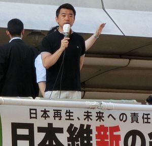 Reshuffling Japan's Opposition