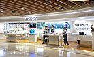 Sony to Diversify Amid Renewed Losses