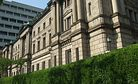 BOJ Hints at Tapering, Emphasizes Reform