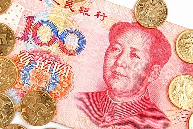 China to Be World's Largest Economy in 2014?