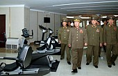 Another Purge in North Korea?