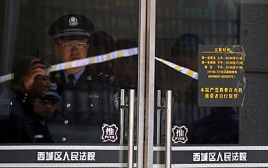 China's Reappearing Murder Victims