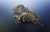 The ICJ and the Dokdo/Takeshima Dispute