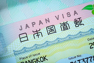 Japan Recommends Population Targets, Neglects Immigration Question Again