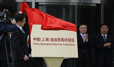 China and Japan's Regional Economic Laboratories