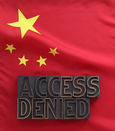 Climbing the Great Firewall Can't Help Chinese Journalists