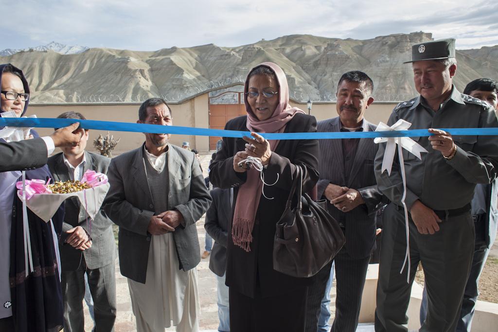 Afghanistan's Women Emerge